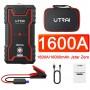 Бустер (пусковий пристрій) UTRAI JStar Zero 1600А 12В 16000 мАг