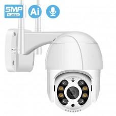 WiFi камера відеоспостереження Besder A8 (5Mp, Ai, біла)