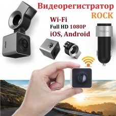 Мини видеорегистратор ROCK